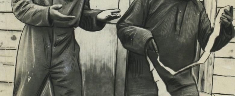 Фуад Халитов и Мамай (артисты татарского рабочего театра)