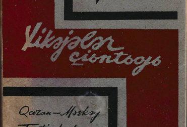 Ильяс Г. Хикәяләр җыентыгы / Габдулла Ильяс. – Казан, Мәскәү: Татиздат, 1932.