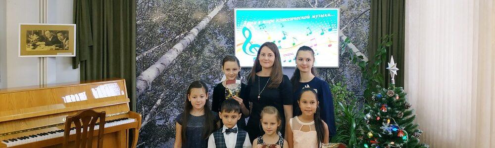 Дети в мире классической музыки…