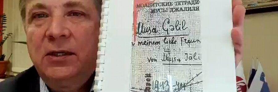 Юбилей Мусы Джалиля в Мариборе (Словения)